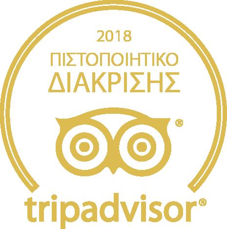 trip-greek